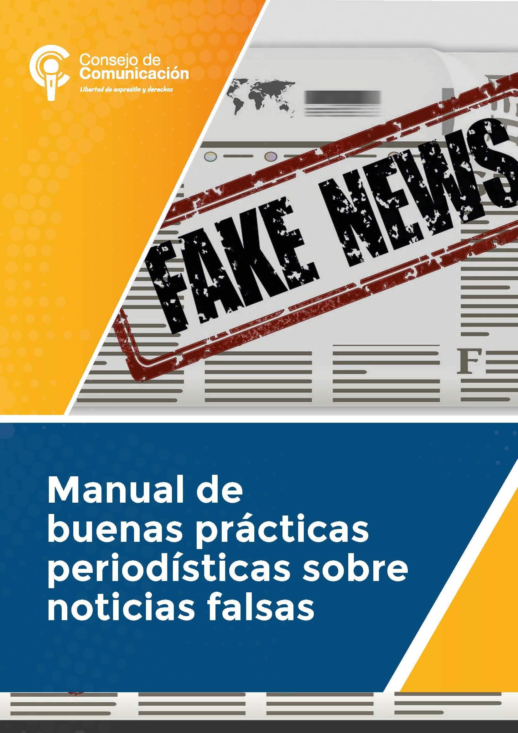 Manual de buenas prácticas periodísticas sobre noticias falsas